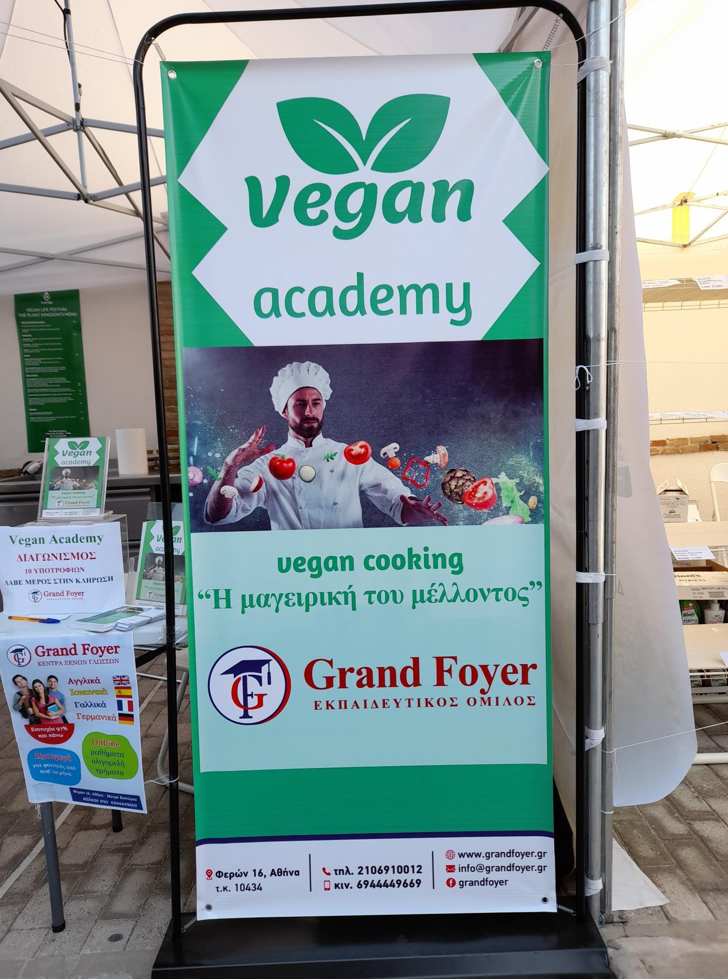 vegan academy